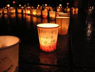 東日本大震災 「3年目のキャンドルナイト」に協力のサムネイル画像