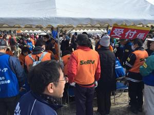 鹿児島桜島 防災訓練に参加のサムネイル画像