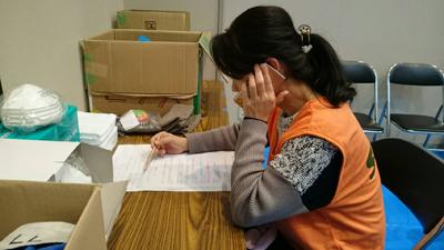 糸魚川市駅北大火 復興支援のサムネイル画像