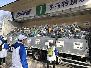 京都マラソンのボランティアに参加のサムネイル画像