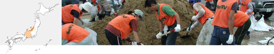 新潟県キービジュアル画像