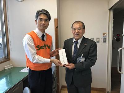 20191127_serv_iwate_02.jpg