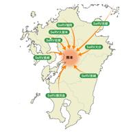 熊本地震 (2016年)のバナー画像
