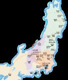 令和元年東日本台風(2019年)のバナー画像