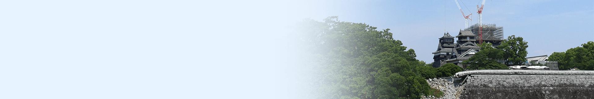 """熊本地震から1年半〜改めて考える""""中間支援のあり方""""(KVOAD編)"""