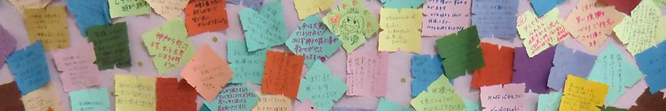 東日本大震災 (2011年)